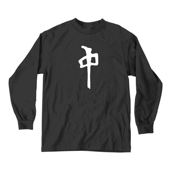 RDS Men's Chung L/S T-Shirt Black/White