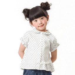 Girls' Shirring Sleeves Blouse - OFF WHITE 18ss - Bit'z Kids