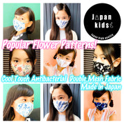 Flower Pattern Face Mask Double Mesh Made in Japan