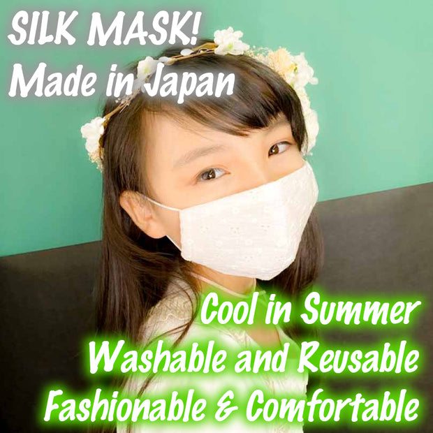 Silk Elegant Face Mask Made in Japan