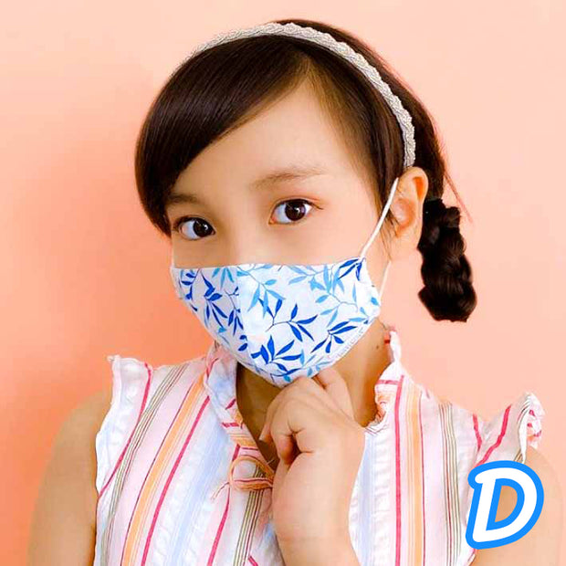Flower Pattern Face Mask  Double gauze Made in Japan