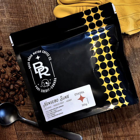 Nensebo Suke (Ethiopia) - Single Origin