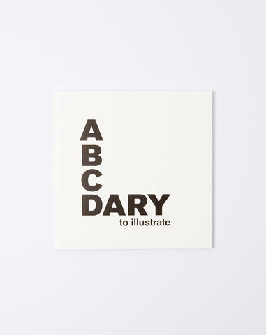 ABCDary to Illustrate