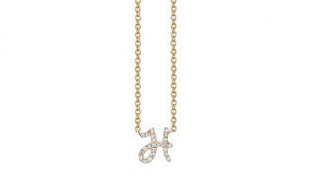 "Gold & Pavé Diamond ""H"" Initial Necklace"