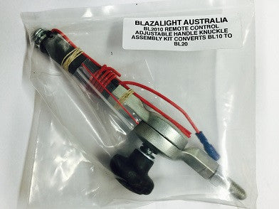 BlazaLight handle knuckle converts a BL10 to BL20  removable  handle. IN STOCK