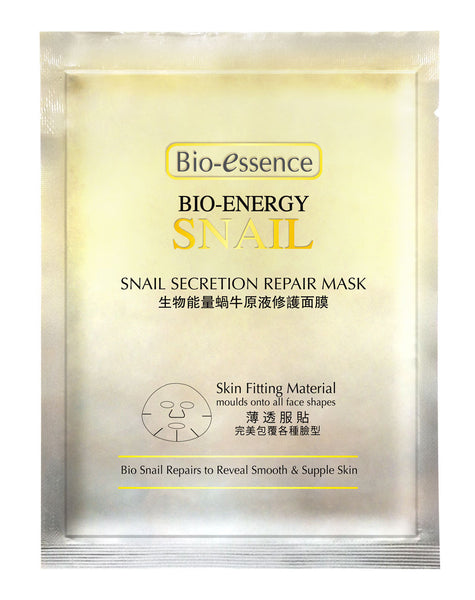 Bio-Energy Snail Secretion Repair Mask 20ml