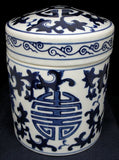 Blue & White Round Tea Caddy - Medium #AV69757