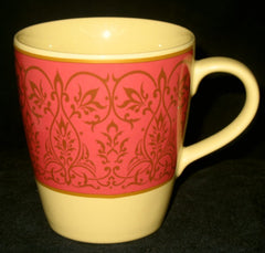 Moroccan Pattern Mug - Red #4205-2200