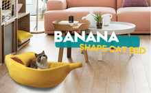 Load image into Gallery viewer, Banana Shape Pet House - Elegance & Splendour