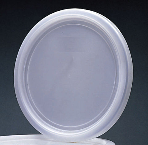 Lid to Suit 50 & 35Lt Plastic ICS Fermenter