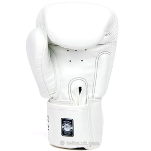 BGVL3 Twins White Velcro Boxing Gloves