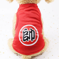 Cute Cotton Pet Shirts - Little Cherry