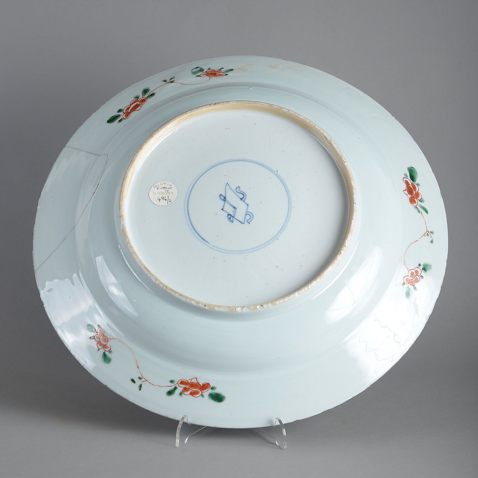 Chinese Charger, Kangxi