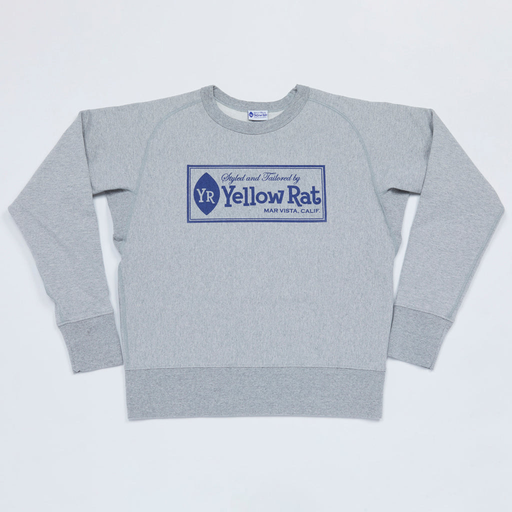 Classic Box Sweatshirt (Heather Gray)