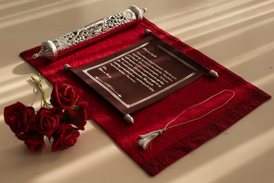 Burgundy Scroll with Silver Case