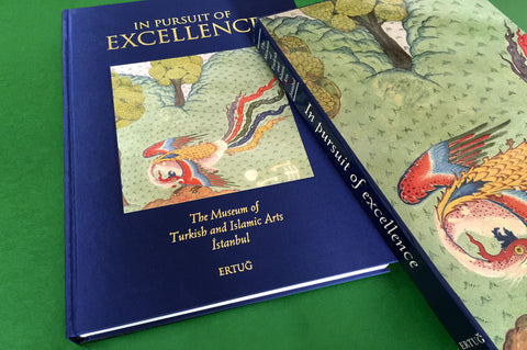 In Pursuit of Excellence - Ahmet Ertug - First Edition