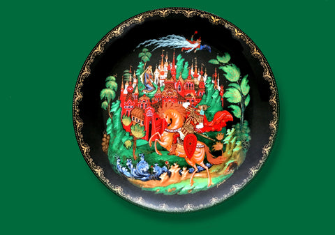1988 Tianex Russian Legends Collectors Plate