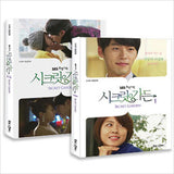 "K-Drama Comic Book ""Secret Garden"" Set (Vol. 1~2)"