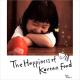 The Happiness of Korean Food
