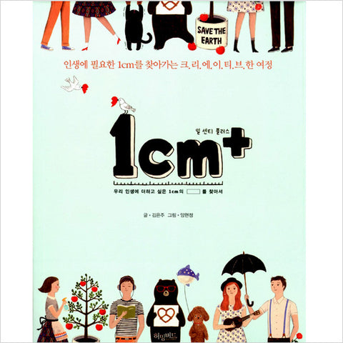 1cm+ [Recommended Reading]