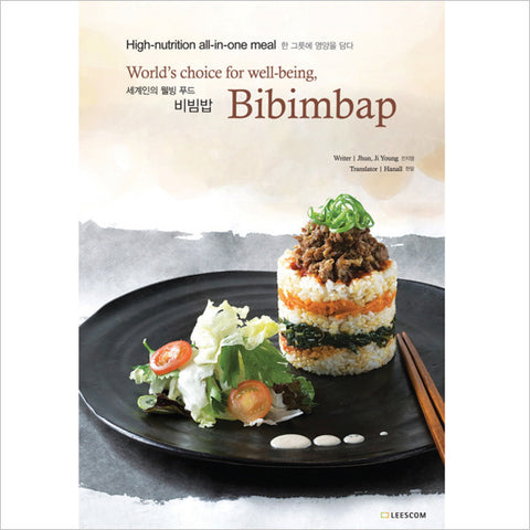Bibimbap(비빔밥): World's Choice for Well-being