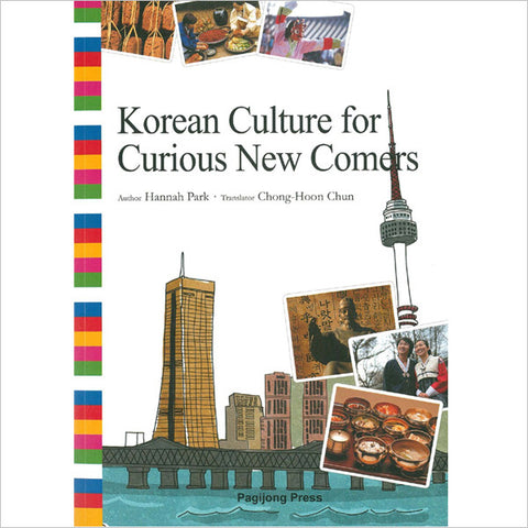 Korean Culture for Curious New Comers