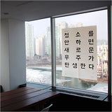 Korean Poster - 청소를 안 하면 새로운 우주가 탄생한다 (If you don't clean, a new universe is created) [Free Shipping]