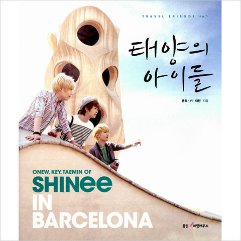 Children of the Sun - SHINee in Barcelona