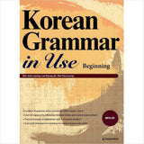 Korean Grammar in Use Beginning