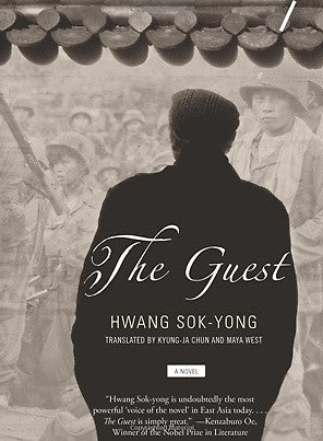 The Guest (in English)