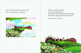 Bilingual KidKid Fairy Tale (I Want To Bel)