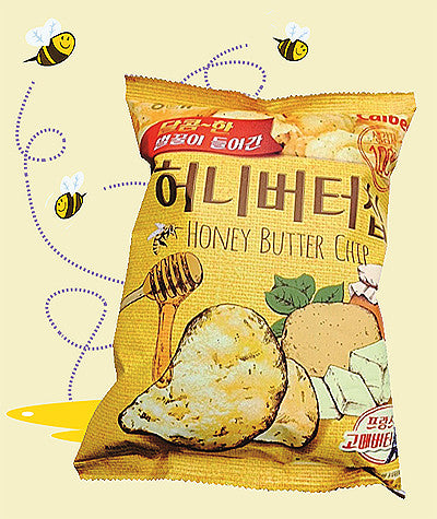 HONEY BUTTER CHIPS (X2) FREE SHIPPING