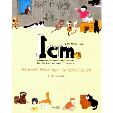 1cm [Recommended Reading]