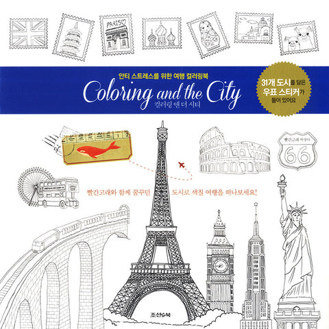Coloring and the City