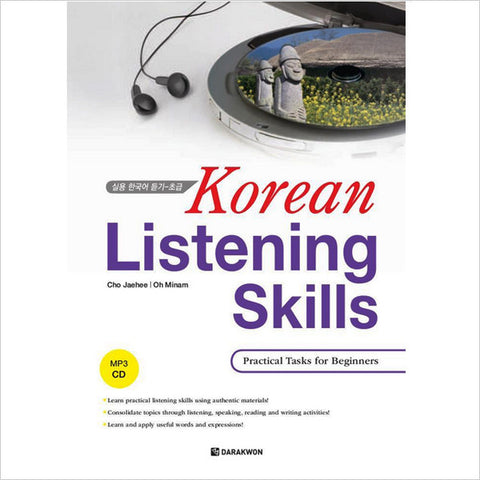 Korean Listening Skills: Practical Tasks for Beginners