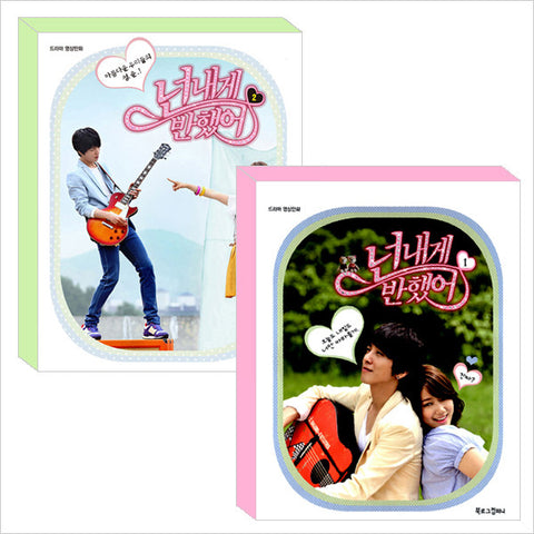 "K-Drama Comic Book ""Heartstrings"" Set (Vol. 1~2)"