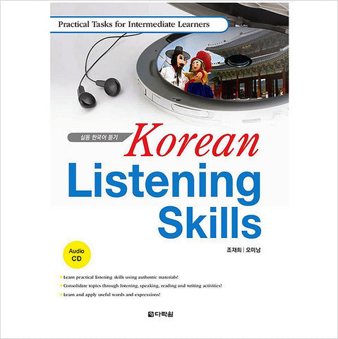 Korean Listening Skills: Practical Tasks for Intermediate Learners