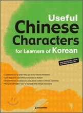 Useful Chinese Characters : for Learners of Korean