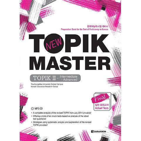 TOPIK Master Final (Mock Test) - Intermediate (English Ver.)