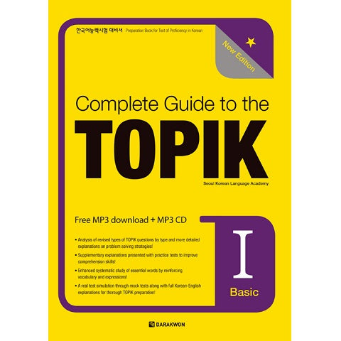 Complete Guide to the TOPIK Basic