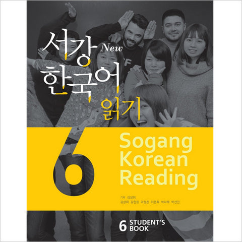 New Sogang Korean(uc11cuac15 ud55cuad6duc5b4): Student's Book 6 - Reading