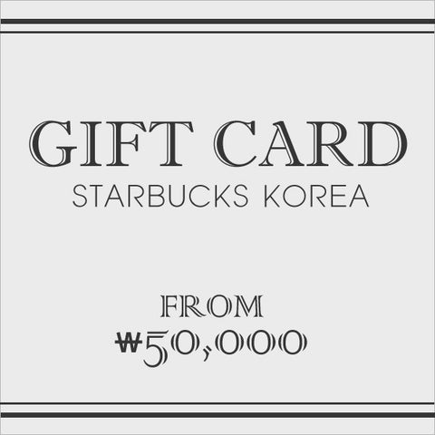 Starbucks Coffee Korea Gift Cards