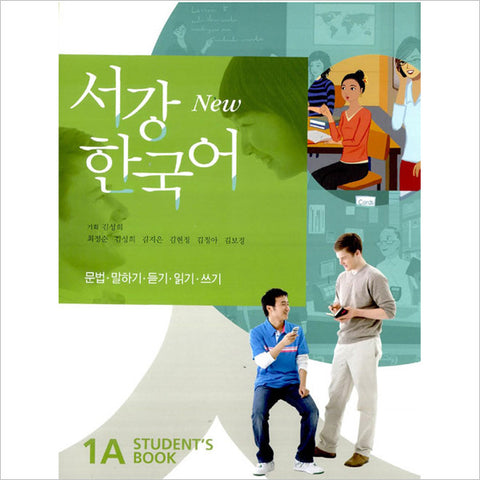 New Sogang Korean(서강 한국어): Student's Book 1A