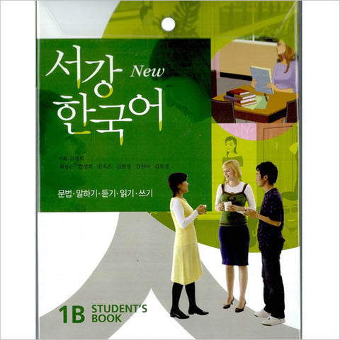 New Sogang Korean(서강 한국어): Student's Book 1B