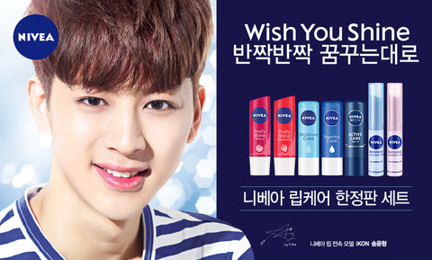 [NIVEA] Yunhyeong iKON Limited edition lip care set