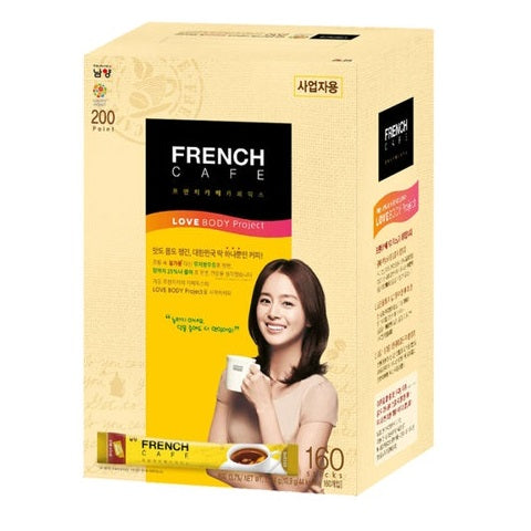 French Cafe Coffee Mix
