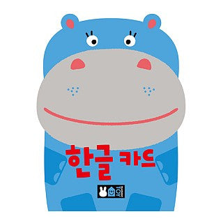 Kids Hangul Flash Cards (Korean Alphabet)