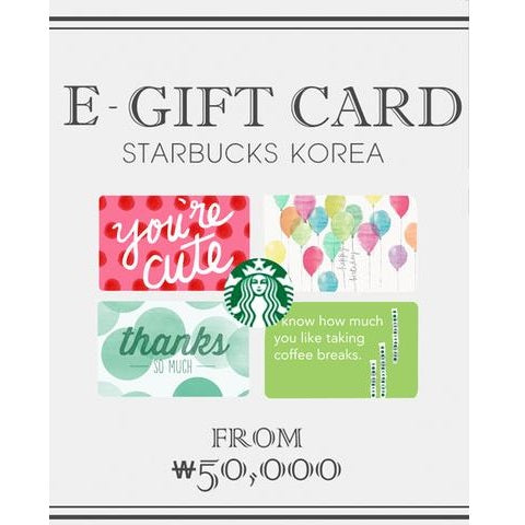 Starbuck eGift card