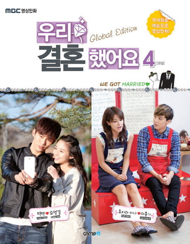 "K-Drama Comic Book ""We Got Married"" Vol. 4"