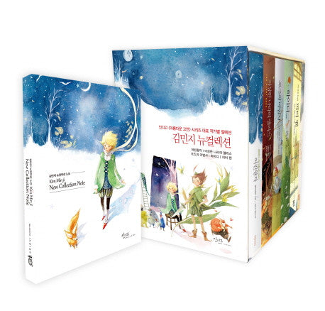 Illustrator Kim Min Ji New Collection (5 Books + 1 Notebook)